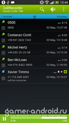 Call Recorder Full - запись телефонных разговоров (полная бесплатная версия)