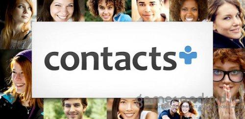 Contacts + (Контакты +) - очень просто и удобно