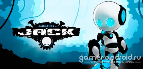 Gear Jack