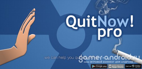QuitNow! Pro - Stop smoking - Бросаем курить