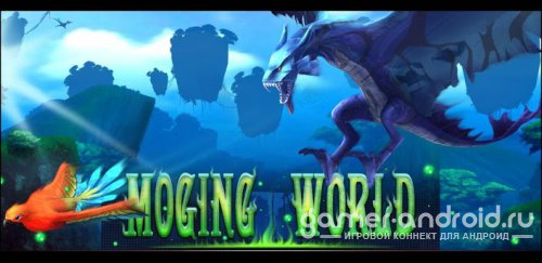 Moging World