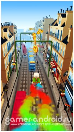 Subway Surfers - Paris - продолжение самой популярной игры
