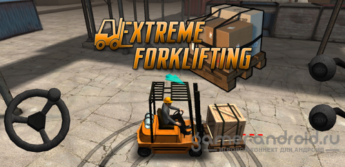 Extreme Forklifting - Управляем погрузчиком