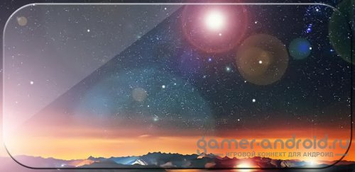 Galaxy Sky HD Live Wallpaper - живые обои
