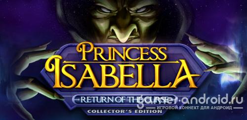 Princess Isabella 2 CE - Принцесса Изабелла 2