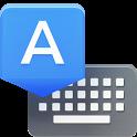 Google Keyboard/Клавиатура Google