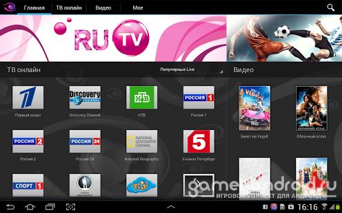 russkoe-porno-tv-onlayn-dlya-android-porno-video