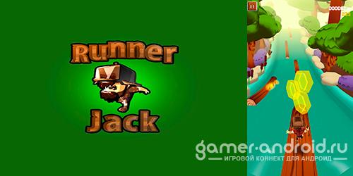 Runner Jack
