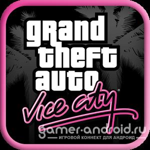 Grand Theft Auto Nice City