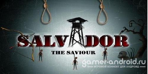 Salvador The Saviour