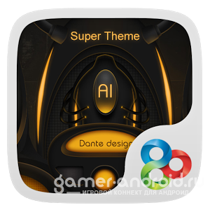 AI GO Super Theme
