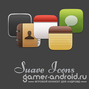 Suave Theme for Go Launcher Ex