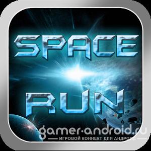 Space Run 3D