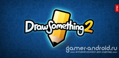 Draw Something 2 - рисуем что-нибудь 2