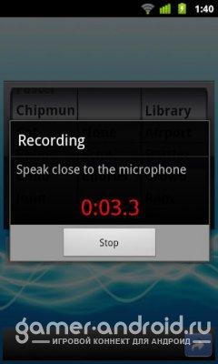 Best Voice Changer / Лучший изменитель голоса - программа для изменения голоса, добавления фона и с возможностью сохранения записи