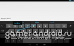 Google Keyboard/Клавиатура Google - удобная клавиатура с функцией беспрерывного ввода