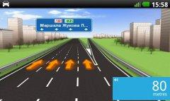 TomTom Navigation - Навигационная система ТомТом - лучший навигатор
