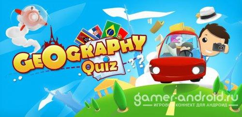 Geography Quiz Game 3D - Географическая Викторина