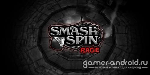 Smash Spin Rage