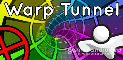 Warp Tunnel
