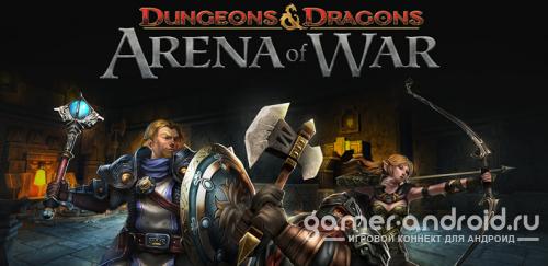 D&D Arena of War - Арена войны