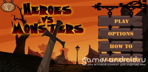 Heroes vs Monsters - Битва против монстров