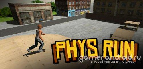 Phys Run