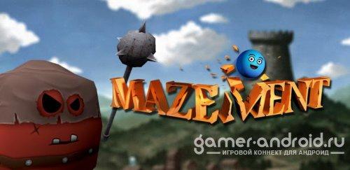 Mazement