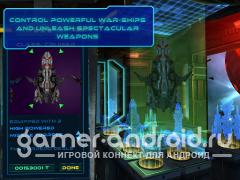Starship Battles - космические бои