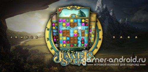 Jewels Saga - Драгоценные камни