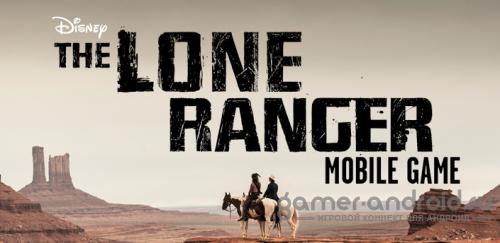 The Lone Ranger - Одинокий рейнджер