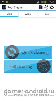 Root Cleaner - очистка вашего Android