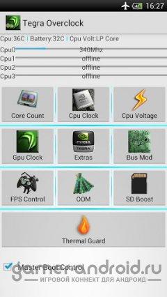 Tegra Overclock - программа для настройки видеоускорителя и процессора