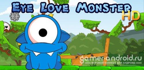 Eye Love Monster HD - помоги монстрику вернуть свой глаз