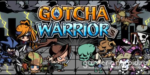 GotchaWarriors - хорошие сражения с супер-солдатами против зомби