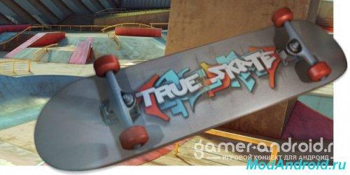 True Skate - лучший симулятор скейтборда для android