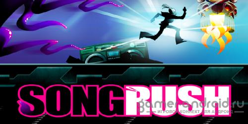 Song Rush