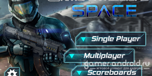 Critical Missions: SPACE - 3d шутер от первого лица