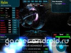 Quintet - управляйте космическим кораблем и уничтожайте врагов ( можно прокачивать )