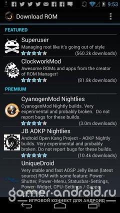 ROM Manager Premium