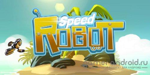 Speed Robot