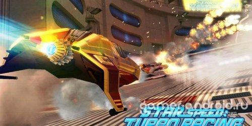 Star Speed:Turbo Racing