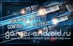 Galactic Heroes - космические сражения за ресурсы и жизнь