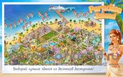 Paradise Island - построй свой райский уголок