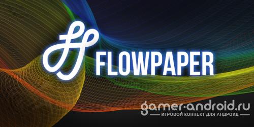 Flowpaper - рисуем пальцем