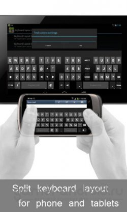 Jelly Bean Keyboard Pro - клавиатура