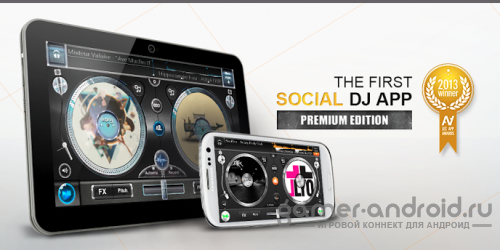 edjing Pro. DJ Mix Song Studio - создайте свой DJ Mix