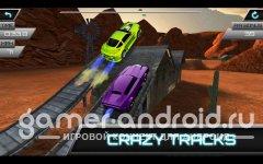 Jump Racer - гонки с прыжками