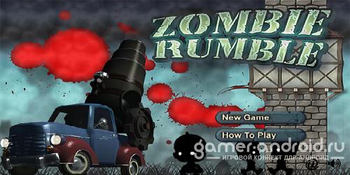 Zombie Rumble - Злые Сердитые Зомби