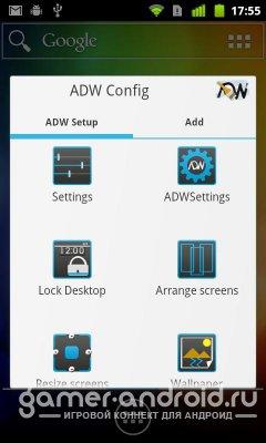ADW.Launcher_EX - Лаунчер, позволяющий изменить любые настройки